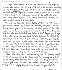 creative writing sample essays cover letter act example essays act sample essays act sample cover letter act example essays creative writing essayact example essays extra medium size