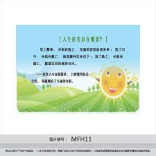 thanksgiving inspirational stories china motivational inspirational china motivational inspirational