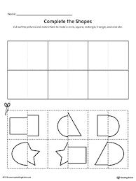 square shape maze printable worksheet myteachingstation com