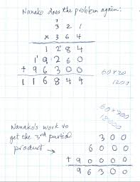 Partial Sums Worksheets Nanako