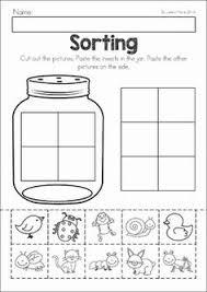 summer preschool worksheets preschool worksheets preschool and