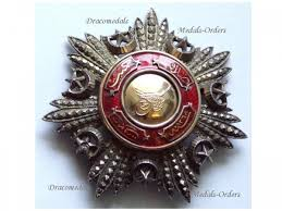 Ottoman Medals Turkey Ww1 Ottoman Order Medjidie Breast Medal