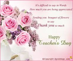 s day greeting cards 23 best s day images on teachers day happy