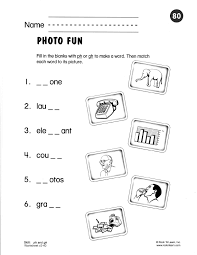 Ph Worksheet Phonics Worksheet 80
