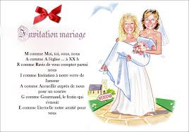 texte felicitation mariage humour invitation mariage drole et original invitation mariage carte