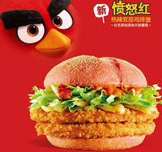 angry birdgers mcdonald u0027s china unveils green u0026 red burgers