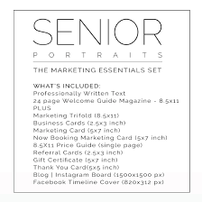 senior portrait essentials bp4u guides