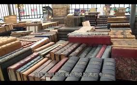 L舖sige Kurzhaarfrisuren by Do姐去shopping 3 The Georges Brassens Book Market 這個二手書