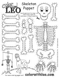Halloween Skeleton Dance