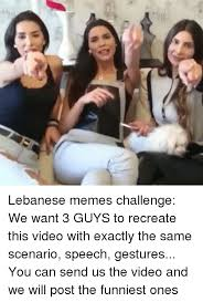 Funniest Challenge R 谚梅 Lebanese Memes Challenge We Want 3 Guys To Recreate This