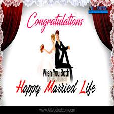 happy wedding wishes 100 wedding wishes kavithaigal 28 wedding wishes