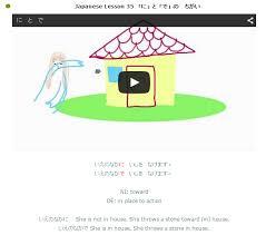 12 must visit websites to learn japanese grammar online fluentu