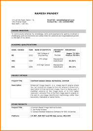 resume format free download in india indian resume format in word file free download lovely