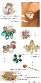 earrings for school tezukuri kobo my rakuten global market importantly