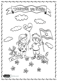 coloring jewish coloring pages
