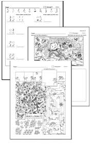 spring word searches worksheets lessons and printables