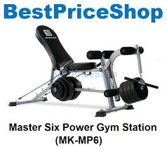 Power Bench Master Six Power Gym Station Fitness End 4 3 2018 11 19 Pm