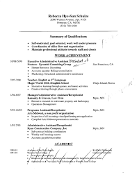 Sample Resume For Accounts Payable And Receivable by Personal Interest In Resume Resume For Your Job Application