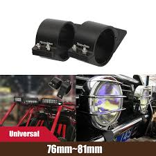 Atv Light Bar Atv Clone Picture More Detailed Picture About 76 81mm Led Light