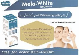 vimax pills in sargodha teletopshop used health for sargodha