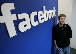 """Facebook разрабатывает приложение для """"селебритис"""""""