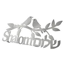 shalom u0026 welcome wall art jewish wall art judaica web store
