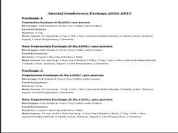 academic cv template academic english resume template cv template