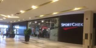 350 sport chek merivale mall sport chek