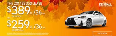 lexus cpo usa lexus of kendall new lexus dealership in miami fl 33156