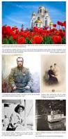 royal russia news the romanov dynasty u0026 their legacy monarchy