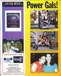 littlepwerhouse com priscilla ribic u0027s powerlifting web site