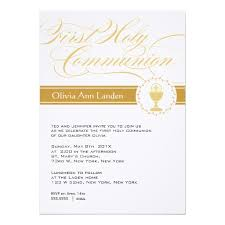 fancy invitations script communion invitations gold invitation card