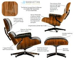 Eames Lounge Chair And Ottoman Price Eames Chair And Ottoman Lounge Chair And Ottoman Photograph Of