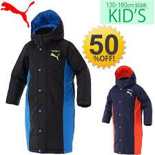 Bench Boys Jacket Apworld Rakuten Global Market Bench Coat Kidsware Puma Puma Jr
