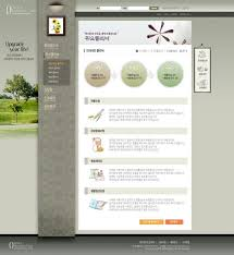 home decoration website templates 04 website templates