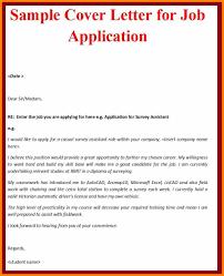 Bookkeeper Resume Cover Letter 3 Good Job Application Bookkeeping Resume