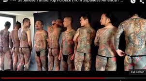 perseverence tattoo exhibit video1 kip fulbeck tam blog