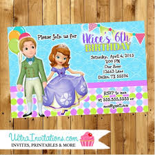 sofia invitations green printable prints