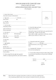 canada visa invitation letter sample argument essay 2 brandon u0027s final portfolio request letter for