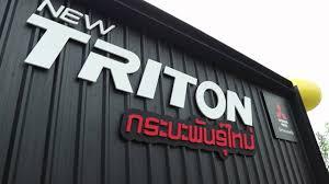 triton mitsubishi logo launched mitsubishi triton 2016 เป ดต ว ม ตซ บ ช ไทรต น 2016