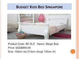 ni night kids bed children bed in singapore