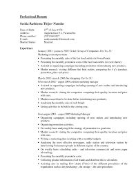 Sample Resume For Food Server by Food Tester Cover Letter