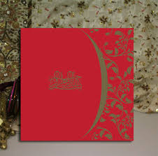 islamic wedding invitations islamic wedding invitations inspirational and gold muslim
