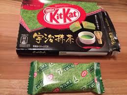 japanese kit kat your last mouthful