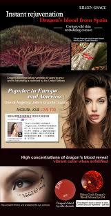 youth activating dragon u0027s blood eye gel cream buy dragon u0027s blood