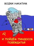 Москва требует официальной реакции США на сообщения о кибератаках против России, - МИД РФ - Цензор.НЕТ 9441