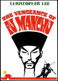 the vengeance of fu manchu alchetron the free social encyclopedia