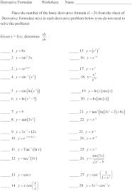 logarithm match problems