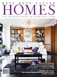 Home Design Magazine Hong Kong Hong Kong Tatler Homes Magazine Summer 2013 Issue U2013 Get Your