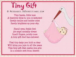 gift card baby shower poem baby shower gift poem jagl info